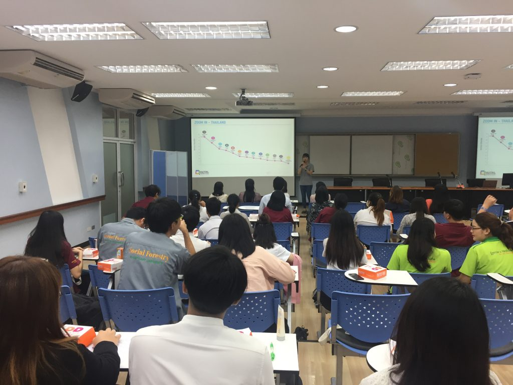Kasetsart University Digital Session with EnablerSpace